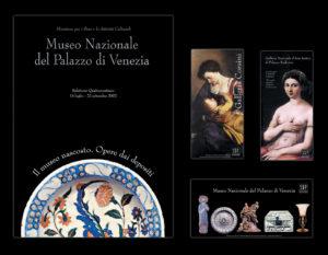 | Pannelli per il Museo Nazionale del Palazzo di Venezia (cliente: Gebart)